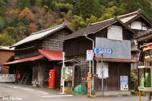 生藤山登山