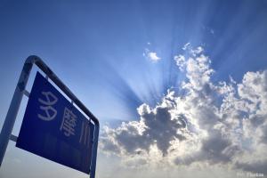 雲間の光条
