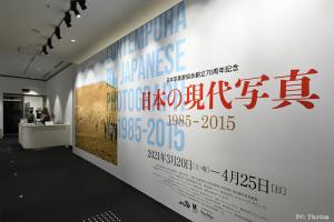 JPS70周年記念写真展